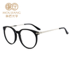 New Fashion Eyeglasses Acetate Frames