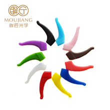 Ear anti-slip sleeve