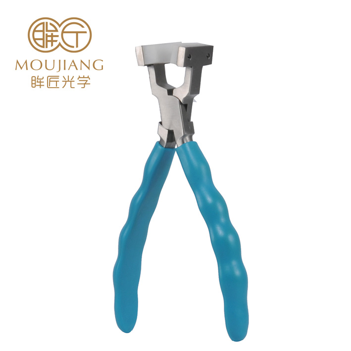 Eyeglasses Adjusting Pliers Multi-purpose Plier with Plastic Jaw