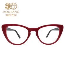 Retro Vogue Unisex Cat Eye Glasses Frame