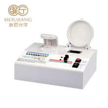 Optical Equipment Lens UV Tester