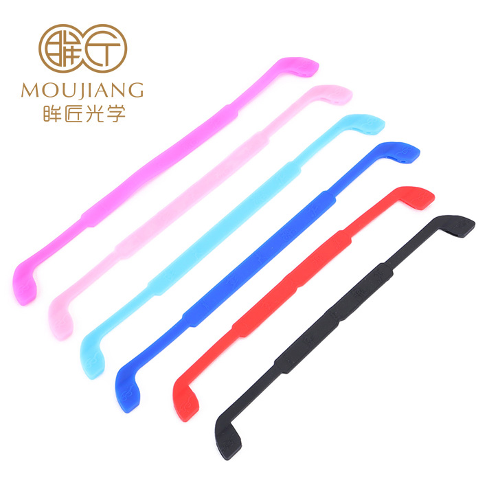 Children Silicone Eyeglasses Rope