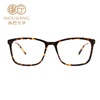 China Newest Acetate Optical Frame Eyeglasses High Quality Cheap Price More Colors