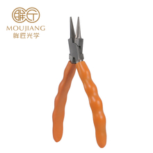 Optical Tools Pliers Flat Snipe Nose Plier