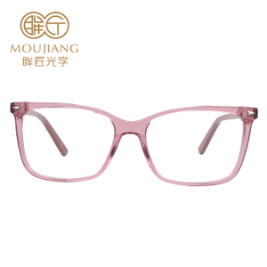 Factory Directly Online Sale Latest for Girls Acetate Pink Glasses Frames