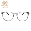 New Fashion Ladies Eyeglasses Acetate Spectacles Glasses