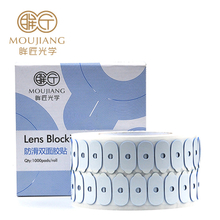 Adhesive pads for Super Hydrophobic lenses Low Temperature Resistant