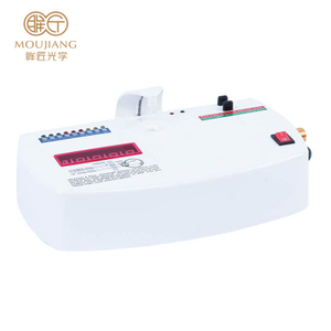 Optical UV Tester MJ-CP-13B