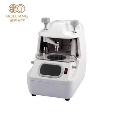 Lens Centering Machine MJ-2GH